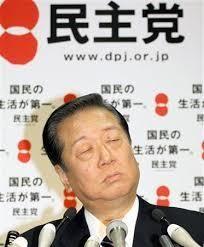 鳩山氏を支持する! この頃見ないが引退したのだろうか?