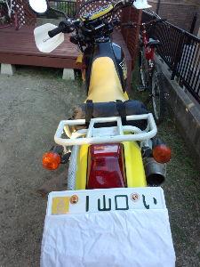 山口県の林道初心者オヤジ 我がジェベルこの度エンジン載せ替えたので本日軽二輪登録しました♪ジェベル125からジェベル200にな