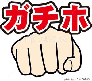 4777 - (株)ガーラ ニューヨークは続伸! 外部環境は悪くない! ガーラ祭りは始まったばかり! 3年放置状態で300円の株