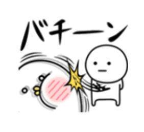 7316 - (株)ZMP 申請するまでこうじゃ!谷口!