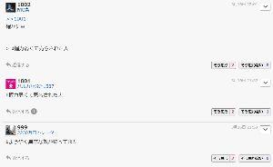 3921 - (株)ネオジャパン めっちゃ笑える