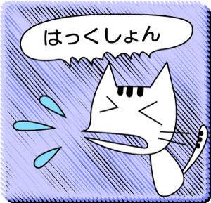 6366 - 千代田化工建設(株) 続き ・・ 買いどき