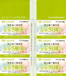 7522 - ワタミ(株) 【 株主優待 到着 】 (年2回) 100株 優待券(500円)×6枚 -。