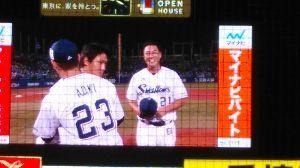 2018年10月8日(月) ヤクルト vs 阪神 25回戦 野球がなくて つまらないですね。明日CSチケットとれるかな!?