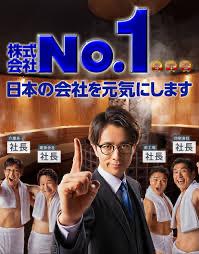 3562 - (株)No.1 みなさんおはようございます😃