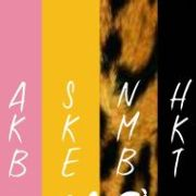 AKB48グループイベントを語る会