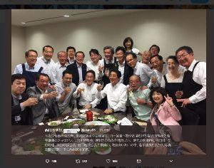 9948 - (株)アークス 自民党がついているから、大丈夫!!