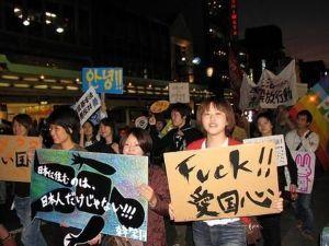 """ガンバレ民主! まだまだいけるよ! 結束で乗り切れ!! 激越なるヘイトスピーチ!!     とどまるところを知らない、     """"日本と日本人を"""