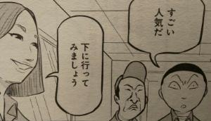 7035 - and factory(株) 逃げるが勝ちだぞ!  タッチ→