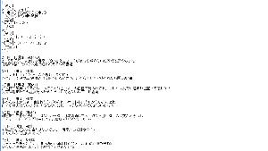 人狼オンライン オリジン 352村 メモ帳見せっこ村 集合場所 こんな感じかな