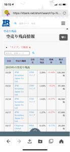 3760 - (株)ケイブ 1000円の扉を開いてくれるのは〜、JPM!