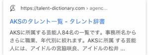 3760 - (株)ケイブ よーく、みといたほうがいいよ(๑˃̵ᴗ˂̵)