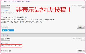【嘆願】クリアなtextream復活 https://textream.yahoo.co.jp/message/1160004548/5f