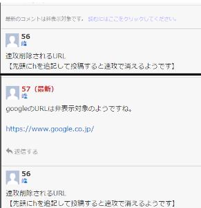【嘆願】クリアなtextream復活 googleは有害サイト?  非表示になるまでに、若干のタイムラグが あったみたいですが、 goog