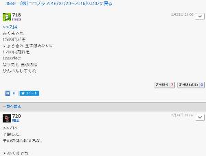 3668 - (株)コロプラ 一つ目