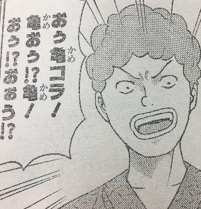 3668 - (株)コロプラ また塩漬けか???  損きりばかりか〜〜  どうなんだ亀〜〜〜〜〜〜