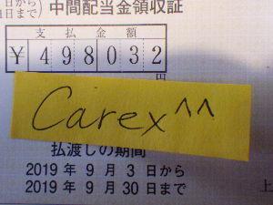 3668 - (株)コロプラ JAZZは。。。。。。。。いいね!~♪^^