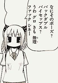 3668 - (株)コロプラ 恨みがすごいなww暴言   これでは騙される方も問題あったようにみえてしまうよな