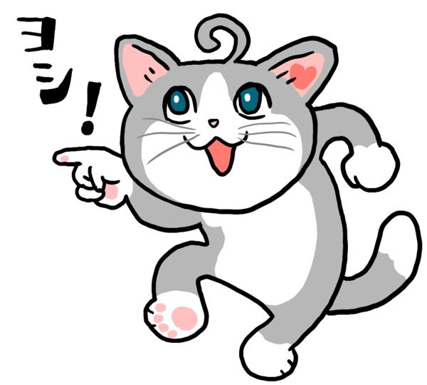 3686 - (株)ディー・エル・イー 上がって来い!(ノ´▽`)ノ♪