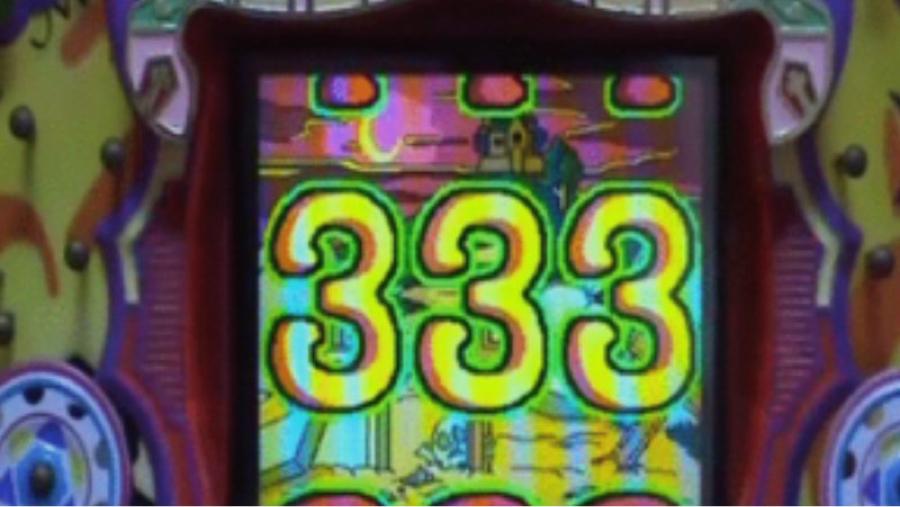 3686 - (株)ディー・エル・イー とりあえず333まで 戻せ *\(^o^)/*