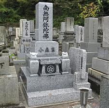1571 - (NEXT FUNDS)日経平均インバース上場投信  「私のお墓の前で泣かないで下さい~~~!」というような歌が昔流行りました。  もうだめぽいですね。