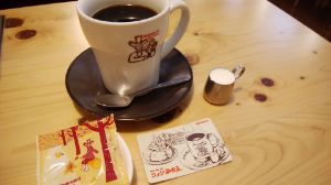 3066 - (株)JBイレブン 早速コメダ珈琲でコーヒーしばいてるなう(たっぷりサイズ) 550円