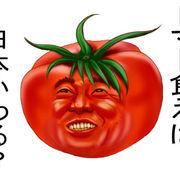 トマトの木こり