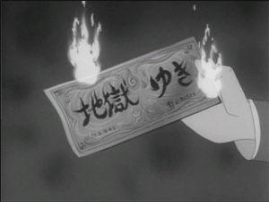 6920 - レーザーテック(株) |ω・)過熱感がミスターマックス!