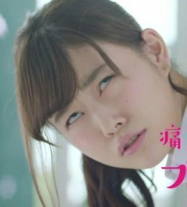 3361 - (株)トーエル 横田が社長で、株価がドンドン下がる。 アカン!!!