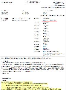 2369 - (株)メディビックグループ 特許庁のHPみてたら2018.4.19にメディビックグループが またなんかとってた。