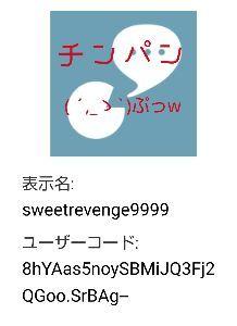 7806 - (株)MTG 馬鹿はこちら!