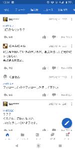 7806 - (株)MTG 把握(о´∀`о)