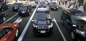 6495 - (株)宮入バルブ製作所 http://toyota.jp/jpntaxi/  オリンピックタクシーだらけ・・・・???? 車
