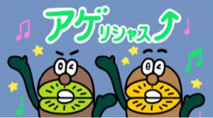 3370 - (株)フジタコーポレーション 1000以上!