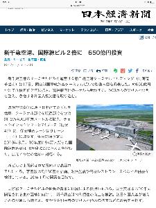 3370 - (株)フジタコーポレーション 苫小牧のカジノも新千歳空港の拡充で面白そうだからまあ見て見てよ!  杉村倉庫は硬く上がると思うけど、