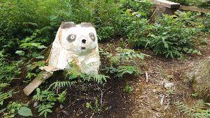 ∞少年少女∞ ∞パンダ∞  ちょっと、立山山麓に行ってまして 何と、パンダを発見しました