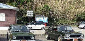7261 - マツダ(株)  室戸で今年4月にあったスーパーカー