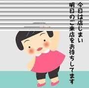 7261 - マツダ(株) ☝(^。^) ☞  ゲームオーバー