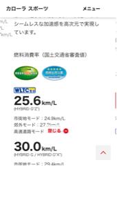 7261 - マツダ(株)  >>目先の売り上げ欲しさにトヨタの真似をしたら全てを失う。 > >そんな指