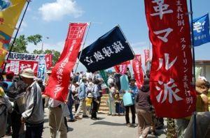 """おい、こら!""""在日特権""""とやらは本当にあるのか?? 沖縄県警は日本共産党や極左暴力団を全員逮捕すべきです!      このままでは沖縄が「中国の海外侵略"""