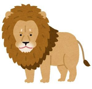 4004 - 昭和電工(株) ライオンさんも焦っている そんなことはぁあたりまえだろう あたりまえの事をカキカキしても飽きてくるだ