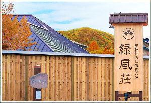 4004 - 昭和電工(株) 座敷わらしは笑っている そんなことぉ~わかれば誰も苦労しないだろう 座敷わらしも相手にしなくなってし