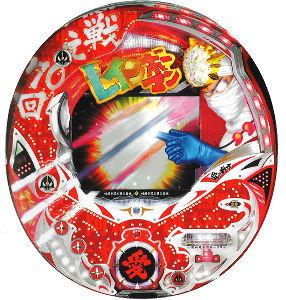 4004 - 昭和電工(株) レインボーマンは愛 やったね! 昭和電工!ファイト!  > 昭和電工は永久に不滅です。 >