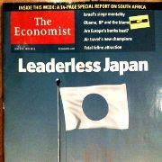 日本人の覚醒