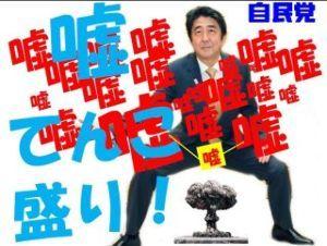 『安倍辞めろ~!!』=善良な日本国民全員の総意~!!! 民主党時代は酷かった。 野党は何でも反対してるだけ。 さすが外交のアベ総狸。  等という巧妙な、狡猾