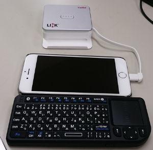 J・G・バラードを好きな方 【最小オフィス】 スマホと極小ミニキーボード(Bluetooth) 台座はイメーションの「LINK