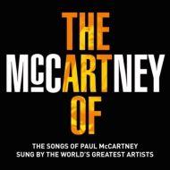 J・G・バラードを好きな方 The Art of McCartney 有名アーティストによるポール・マッカートニー作品のコンピレ