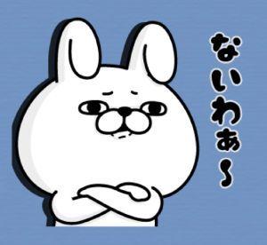 福田財務次官のセクハラ疑惑 >とはいえオフレコ録音自体が違法で本物では有っても > 証拠能力が無いものであるとするな