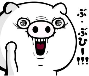 3178 - チムニー(株) > チ・チ・チ チム兄💛
