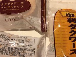 株の大勝会(会員制) おこんばんは。 貰い物のお菓子を食ってて 何気に見たら、、、足利やん(笑)